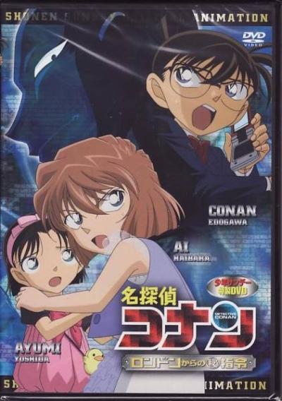 постер аниме Детектив Конан OVA-11