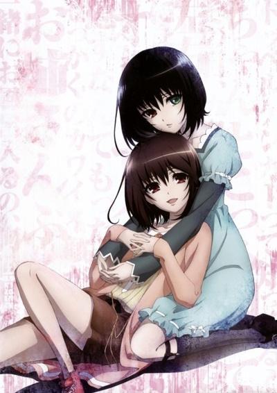постер аниме Иная OVA