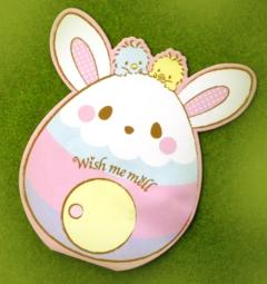постер аниме Wish Me Mell