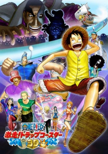 One Piece 3D: Gekisou! Trap Coaster