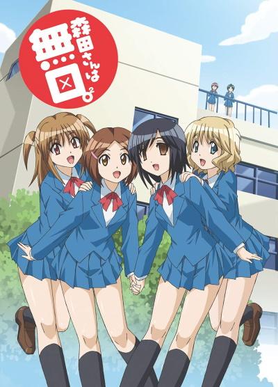 постер аниме Morita-san wa Mukuchi. 2