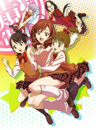 постер аниме Безумные байки девичьей общаги