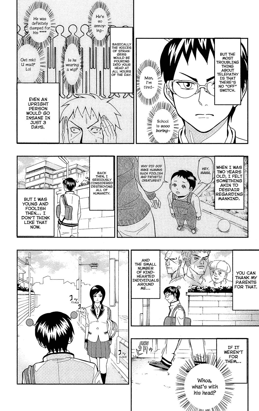Манга - Manga - Saiki Kusuo no Psi Nan - Ох, уж этот экстрасенс Сайки Кусуо