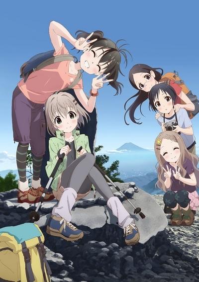 постер аниме В горы [ТВ-2]