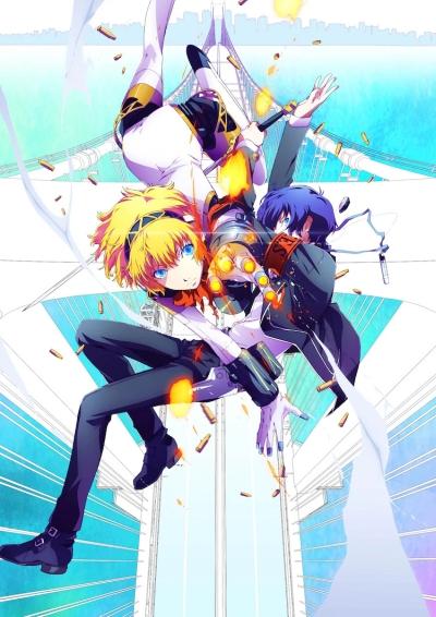 постер аниме Персона 3 (фильм второй)
