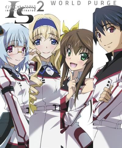 постер аниме Бесконечные небеса OVA-3