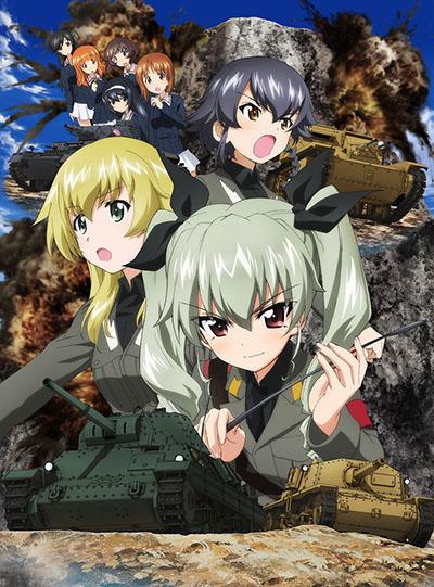 постер аниме Девушки и танки OVA