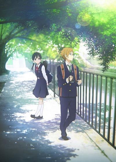 постер аниме История любви Тамако