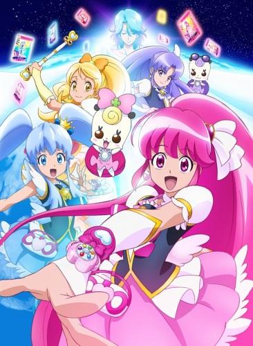 постер аниме Happiness Charge Precure!