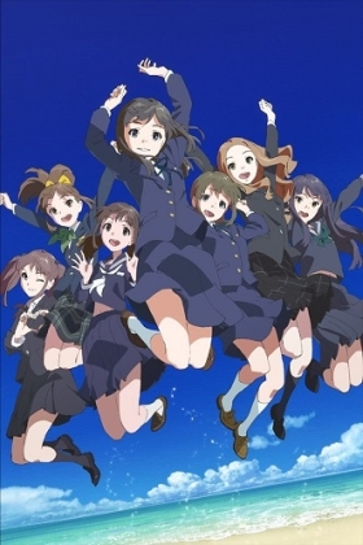 постер аниме Wake Up, Girls! Shichinin no Idol