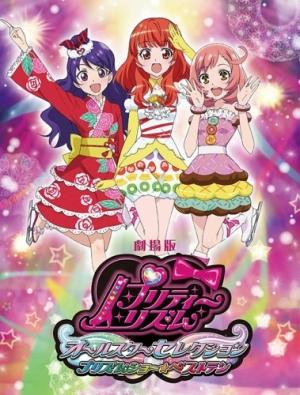 постер аниме Gekijouban Pretty Rhythm All Star Selection: Prism Show Best Ten