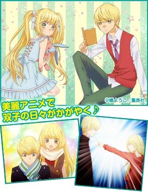 постер аниме Romantica Clock