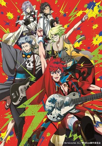 Рок Бакумацу / Bakumatsu Rock