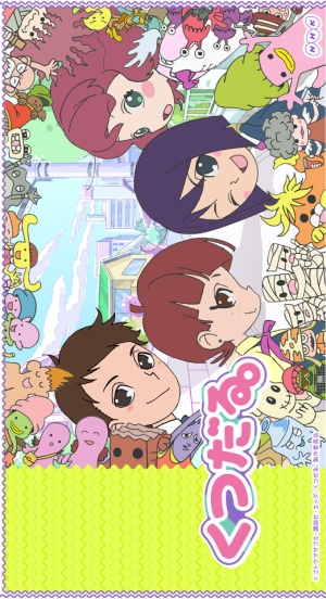 постер аниме KutsuDaru.