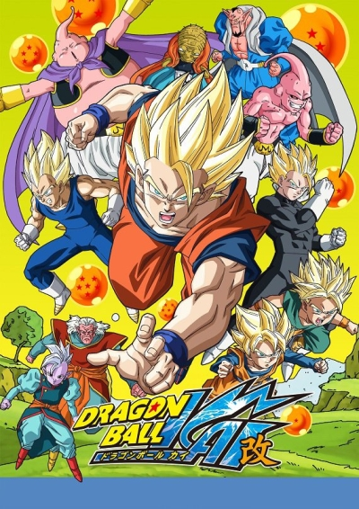 постер аниме Dragon Ball Kai (2014)