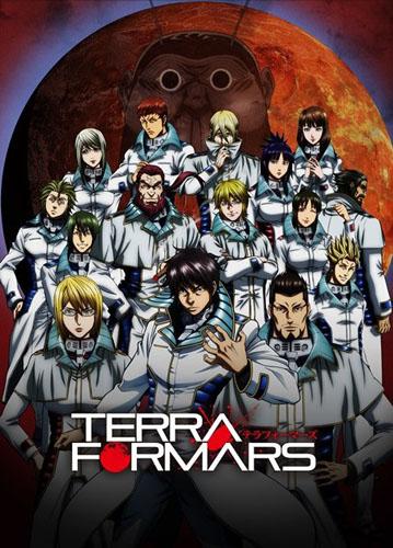 �������� ������ ����������������� / Terra Formars