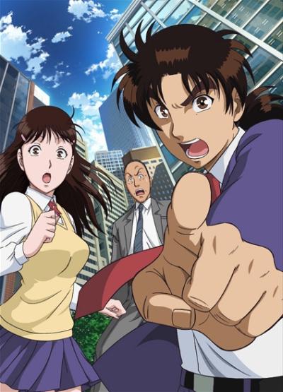 Дело ведет юный детектив Киндайчи: Возвращение / Kindaichi Shounen no Jikenbo Returns