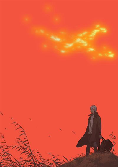 постер аниме Мастер Муси: Следующая глава