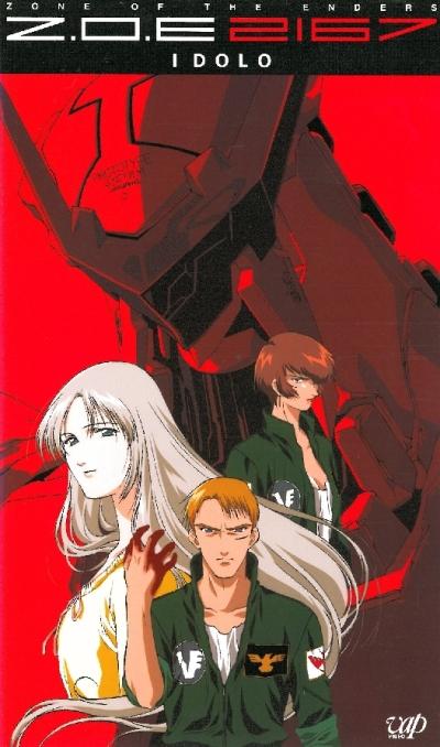 постер аниме Территория отверженных OVA