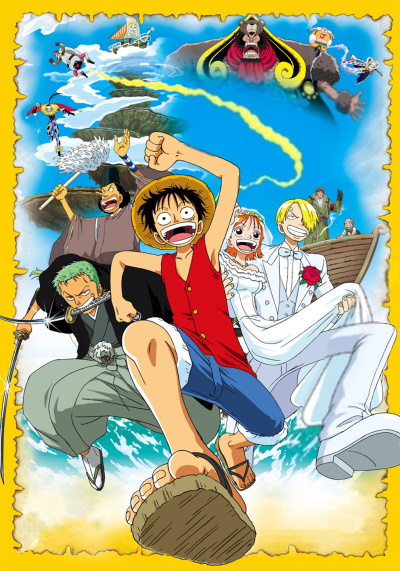 One Piece Movie 2 - Nejimaki Tou no Daibouken / Ван-Пис: Фильм второй [2001] raw jp