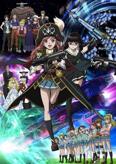 постер аниме Лихие космические пираты