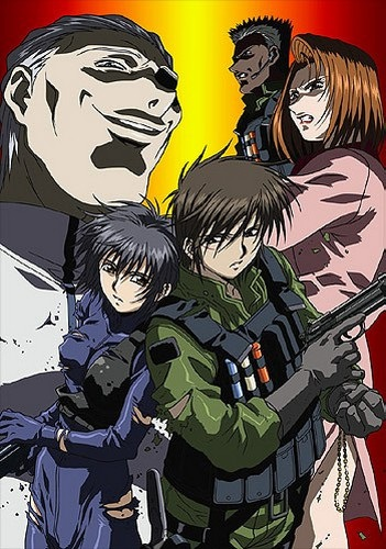 Фантом (RUS) / Phantom - the Animation (Мотонага Кэйтаро) [2004, приключения,романтика, драма, сёнэн, TVRip]