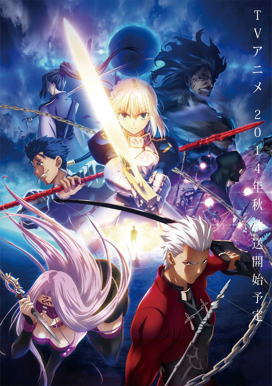 Судьба: Ночь Схватки 2 сезон / Fate/Stay Night Unlimited Blade Works