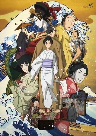 постер аниме Госпожа Хокусай