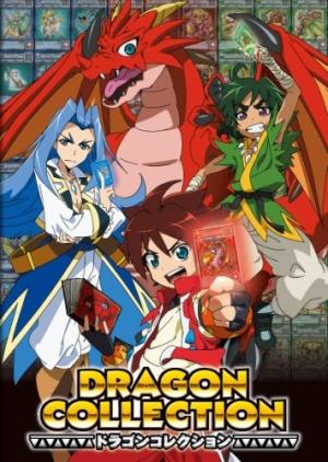 постер аниме Dragon Collection