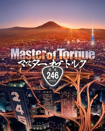 постер аниме Master of Torque