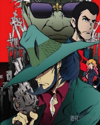 постер аниме Lupin the IIIrd: Jigen Daisuke no Bohyou