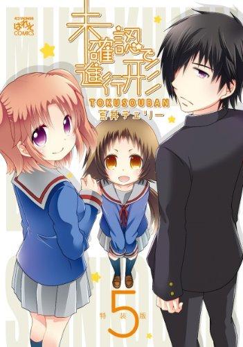 постер аниме Помолвлена с незнакомцем OVA