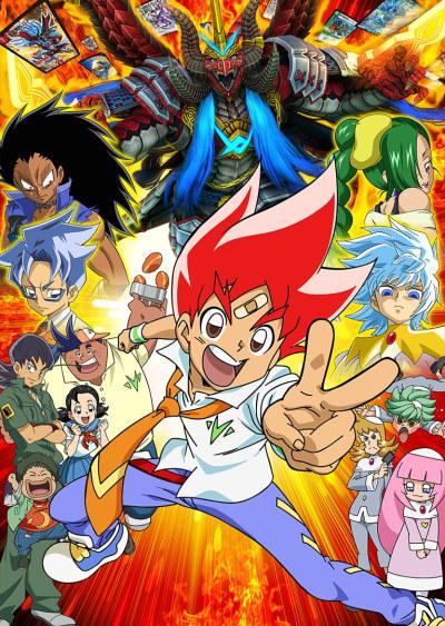 постер аниме Duel Masters Versus