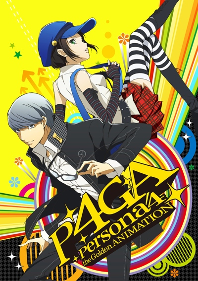 Персона 4 2 сезон / Persona 4 The Golden Animation