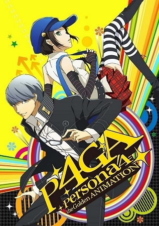 �������� ������ ������� 4 [��-2] / Persona 4 The Golden Animation