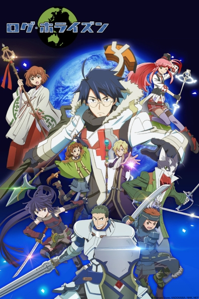 Лог Горизонта 2 сезон / Логин горизонт 2 сезон / Log Horizon 2 сезон