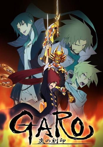 постер аниме Гаро: Печать пламени