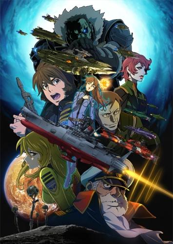 постер аниме Uchuu Senkan Yamato 2199: Hoshi-Meguru Hakobune