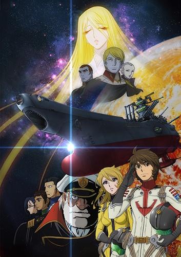 постер аниме Uchuu Senkan Yamato 2199: Tsuioku no Koukai