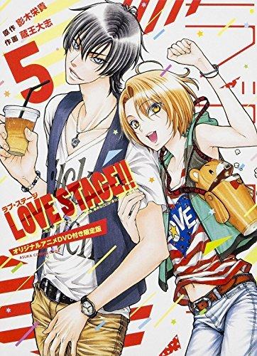 постер аниме Love Stage!! OVA