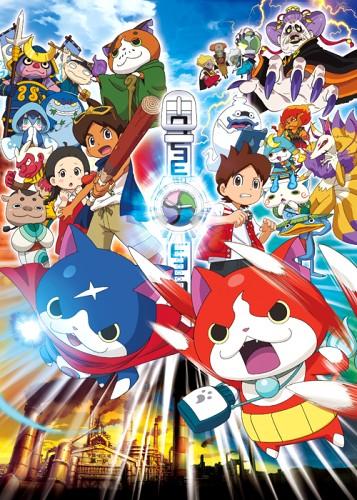 постер аниме Время Ёкай (фильм первый)