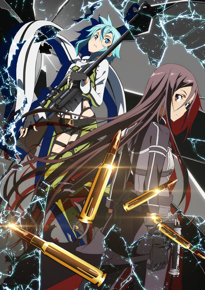 Мастера меча онлайн 2 сезон / Sword Art Online 2 сезон