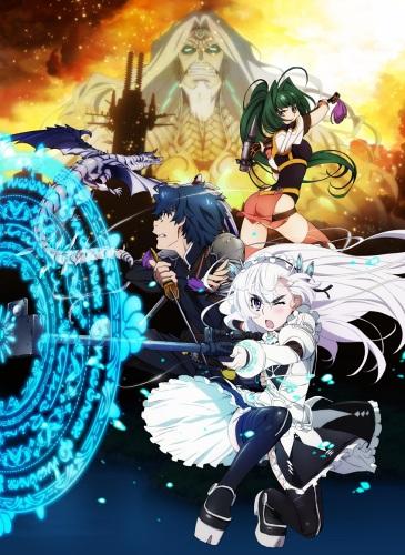 Гроб принцессы чайки 2 сезон / Hitsugi no Chaika: Avenging Battle