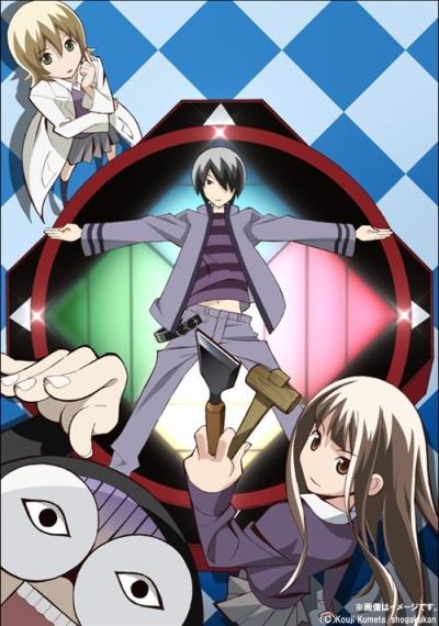 постер аниме Киберэгоист Кайдзо