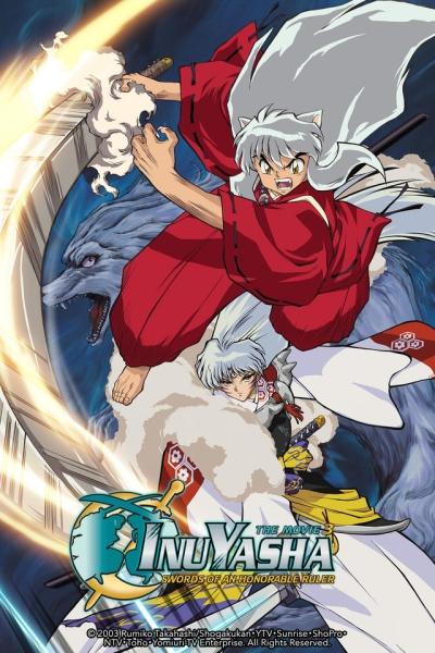 постер аниме Инуяся (фильм третий)