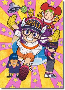 постер аниме Доктор Сламп (фильм #11)