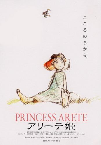 Princess Arete affiche