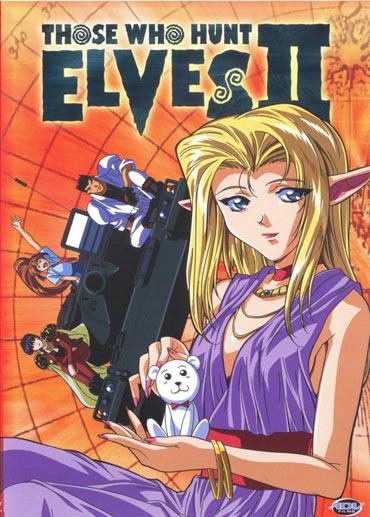 постер аниме Те, кто охотятся на эльфов II