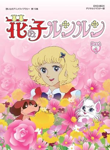 постер аниме Лулу, ангел цветов [ТВ]