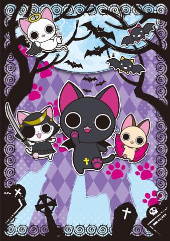 постер аниме Ня-вампир